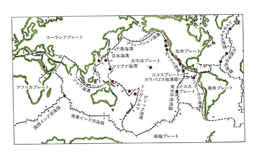 インド洋熱水